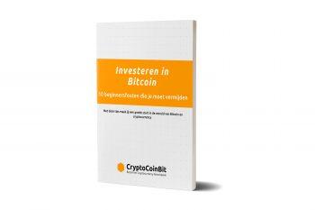 Investeren in Bitcoin 10 beginnersfouten die je moet vermijden wit